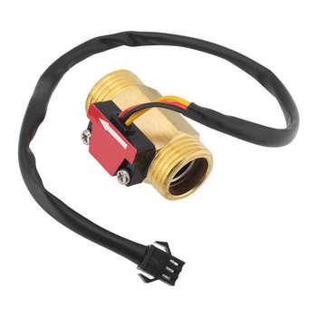 1pc czujnik poziomu magnetyczny trwały 1 do 25L min przełącznik czujnika przepływu wody G1 2 gwint czujnik przepływu przełącznik przepływu magnetyczny tanie i dobre opinie YOSOO Hydraulika water flow sensor