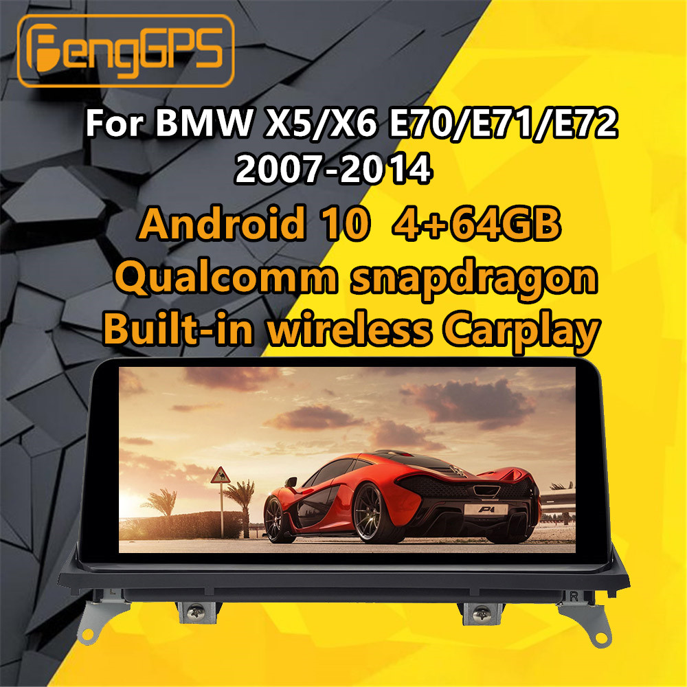 For <font><b>BMW</b></font> <font><b>X5</b></font> X6 <font><b>E70</b></font> E71 E72 2007 2008 2009 2010 - 2014 Stereo Radio Audio Android PX6 Car Multimedia Player DVD GPS Nav Head unit image