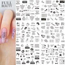 12 шт., слайдер с надписью Love для дизайна ногтей, декоративные Стикеры, переводные наклейки с водой, цветок, листья, Маникюр для девочек, сделай сам, CHA1513-1560