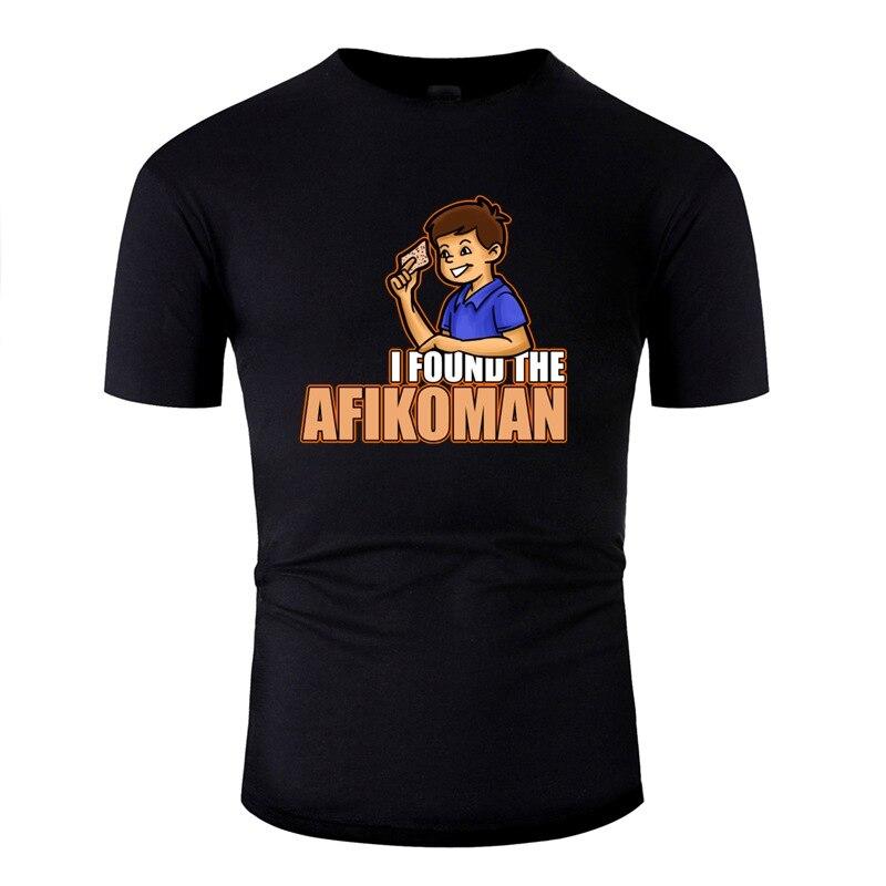 חולצת טי שירט עם כיתוב באנגלית I Found the Afikoman מצאתי את האפיקומן