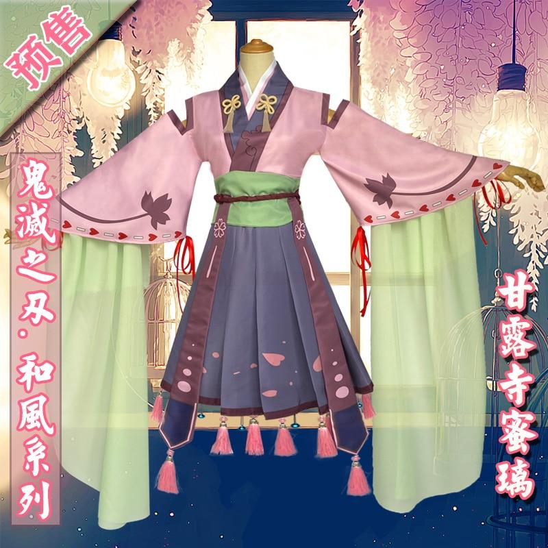 Демон убийца Kanroji Mitsuri Косплей Костюм цветочное кимоно Униформа Бесплатная доставка F Костюмы аниме      АлиЭкспресс