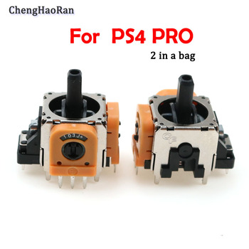 2pcs 3D Analog Joystick Grip stick repair parts Sensor Module Potentiometer For Son y Dualshock 4 PS4 Pro Controller Gamepad недорого