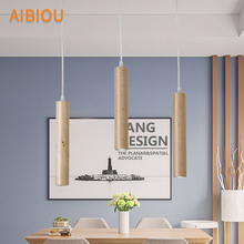 AIBIOU Modern Triple LED Pendant Lights With Wooden Lampshade For Dining Room Cord Lighting Long Base Kitchen Fixture