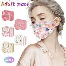 Masques jetables adultes masques de pâques impression masques de protection 100PC couleur motif masque masque de protection