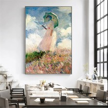 Monet Woman With A Parasol Paintings On The Wall Impressionist Girl Wall Art Canvas Prints Cuadros Pictures For Living Room