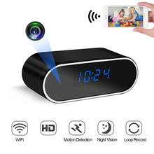 цена на WiFi Night Vision Camera HD Clock Mini Camcorder IP home Security Night Vision cam Motion Detection P2P Camera