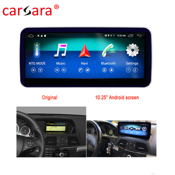 Merce des E Class Coupe Accessories A207 C207 W207 In Car Multimedia Player Tablet Monitor image