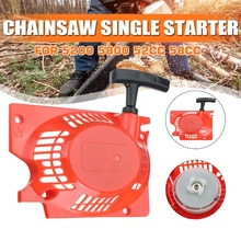 1pc Chainsaw Starter Fit Stihl Chainsaw Spare Parts Pull Starter For 5200 5800 52cc 58cc