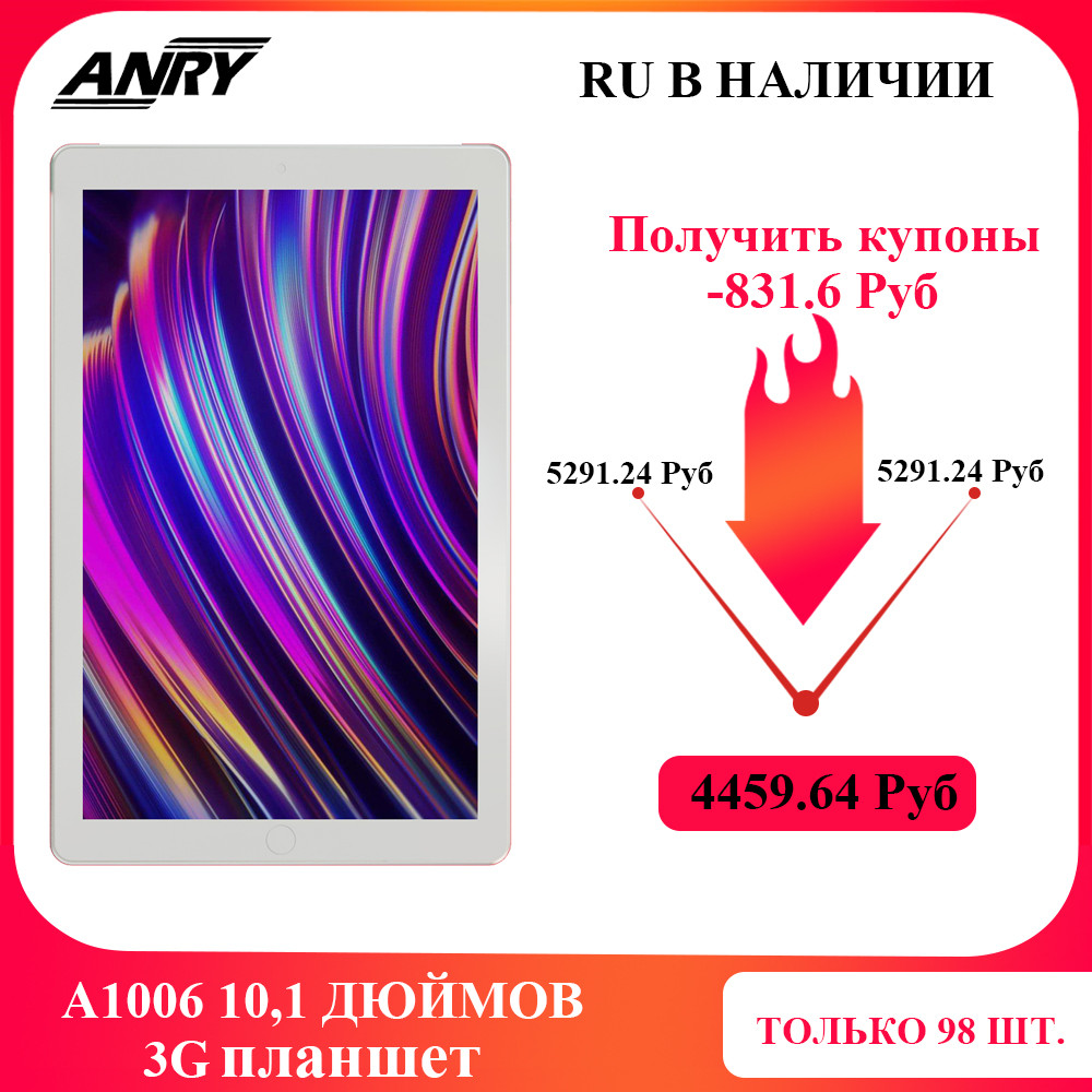 RU In Stock A1006 10 Inch Tablet 3G Phone Call Touch Screen MTK6580 Google Play WiFi GPS Bluetooth 10.1 Tablets Pc