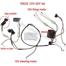 Kinder elektrische auto DIY geändert, drähte und schalter kit mit 2,4G Bluetooth rc und controller für baby elektrische auto selbst made