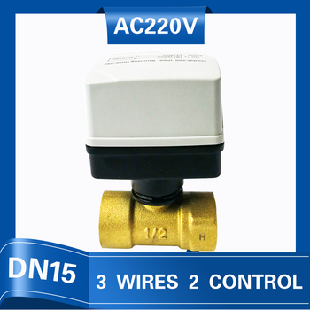 AC220V DN15 DN20 DN25 brass electric valve 2-way motorized ball three wires Electric Actuator