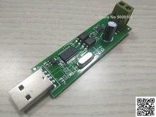 USB כדי MBUS Slave מודול MBUS אדון ועבד ניפוי תקשורת אוטובוס ניטור