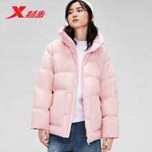 881428199149 Xtep women down jacket 2019 autumn hooded loose white duck to keep warm and cold resistant