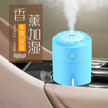 Spray Humidifier Car Pendant Ornaments Accessories for Girls Air Purifier Decoration Aromatherapy Mute Except Odor