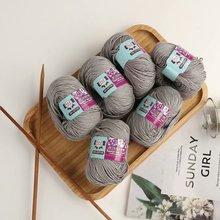 6pcs Baby Cotton Yarn Dyed Milk Cotton Yarn Cotton Crochet 10 Strands of Wool Ball  Wool Yarn 50g Yarn