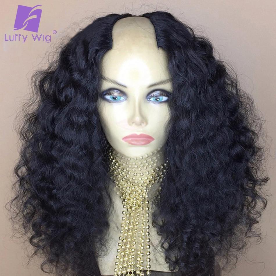 Water Wave Wig Glueless 2x4 U Part Wig Human Hair Peruvian Remy U Part Human Hair Wigs For Fashion Women 180 Density LUFFY