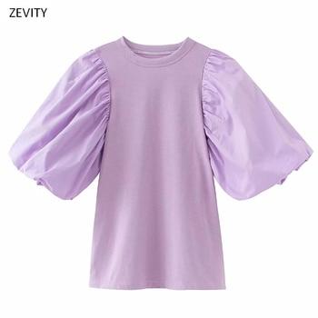 Zevity New Women O Neck Patchwork Purple Smock Blouse Ladies Puff Sleeve Chic Femininas Shirts Streetwear Pullover Tops LS6780