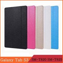 Чехол для Samsung Galaxy Tab S3 9,7, 2017 дюймов, телефон, телефон дюйма, T820, T825, Wi-Fi, 3G, LTE, умный чехол, Магнитный флип-чехол с подставкой