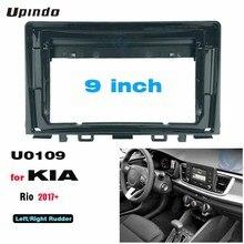 Alone Din 9 Inch Car Radio Installation DVD GPS Mp5 Plastic Fascia Panel Frame for KIA Rio 2017+ Dash Mount Kit