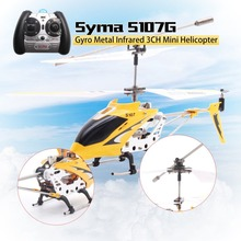 New Hot RC Original Syma S107G Gyro Metal Infrared Radio 3CH Mini Helicopter RC Remote Control Flyin