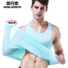 Хорошая цена, брендовый жилет, Ice silk, бесшовный мужской жилет для здоровья, для фитнеса, летний, тонкий, плотный, Молодежный, спортивный, мешковатый, без рукавов, рубашка, нижнее белье