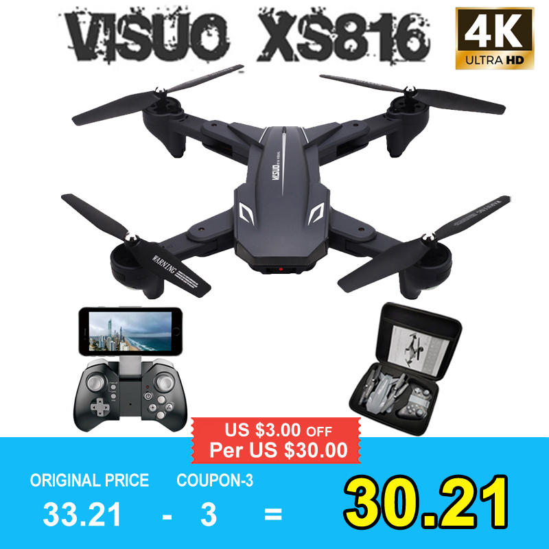 Visuo XS816 RC Drone with 50 Times Zoom WiFi FPV 4K Dual Camera Optical Flow Quadcopter Foldable Selfie Dron VS SG106 M70 RC Helicopters  - AliExpress