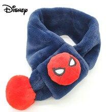 Дисней Детский шарф мальчик ребенок серия Marvel ветрозащитный шарф мальчик толстый теплый плюшевый воротник шарф