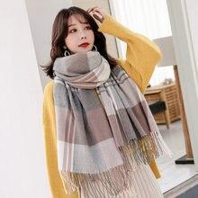 Корейский клетчатый шерстяной шарф для женщин уличная теплая