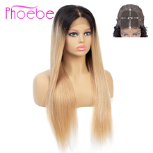 Phoebe 1B/27 4x4 droite Ombre dentelle fermeture perruque brésilienne 100% perruques de cheveux humains pour les femmes noires non remy 150% densité faible rapport