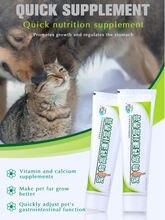 Пищевой крем для собак chzk 125 г кальция кошек и молодых пожилых