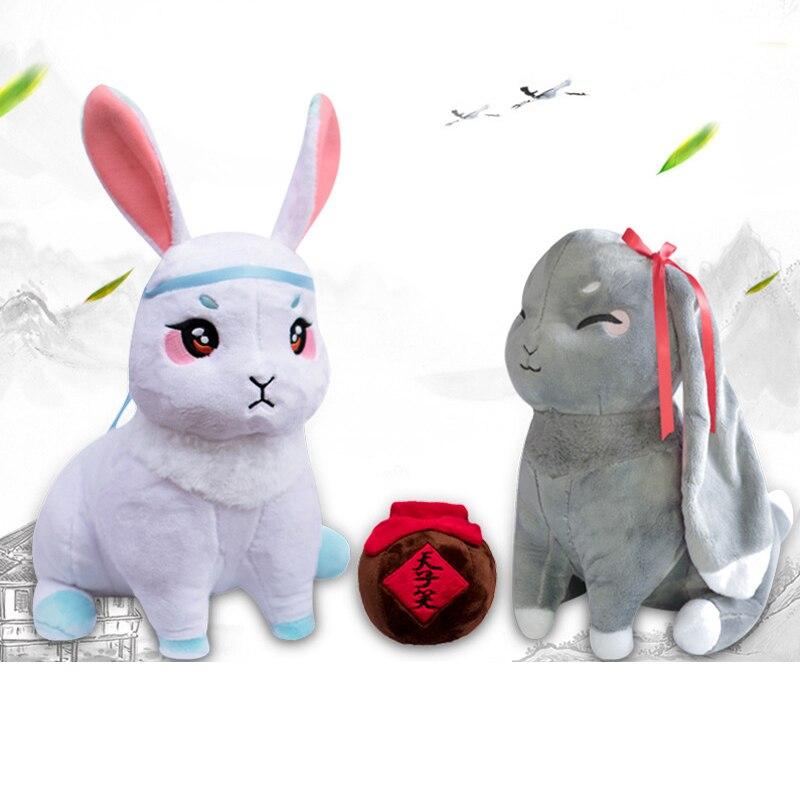 Mo Dao Zu Shi Wei Wuxian Lan Wangji Pet Rabbits Animie Yaoi The Untamed Grandmaster Of Demonic Cultivation Cosplay Stuffed Toys