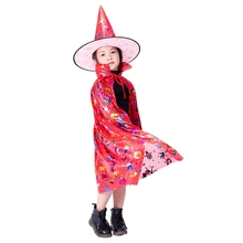 Childrens Masquerade Costume Wizard Witch Cloak Cape Robe And Hat For Show Play Halloween #p