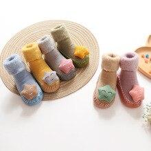 цена на winter baby socks Boy Girl Socks  Cotton baby warmers Children Floor Socks Anti-Slip Baby Step Socks