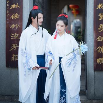 Ancient Chinese Costume Men Women Performance Outfit Tang Dynasty White Hanfu Coat Traditional ClassicalDanceClothes DNV12453