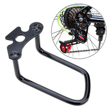 high quality adjustable durable cycling bike bicycle rear derailleur chain stay guard gear protector free shipping Metal Cycling Transmission guard Bicycle Rear Derailleur Chain  guardian MTB Bike Chain Guard Gear Iron Frame Outdoor Cycling