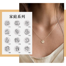 9mm 316L Titanium Steel Round Pendant Necklace Fashion Jewelry Simple Lettering Accessories Wholesale