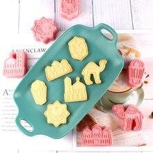 EID MUBARAK-Molde para galletas, cortadores de galletas, herramientas para hornear pasteles, decoración para fiesta musulmana islámica, Decoración de Ramadán Eid Mubarak