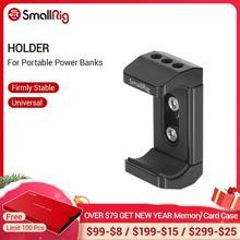 SmallRig מחזיק עבור כוח נייד בנקים מהיר שחרור קלאמפ הר עבור 53mm 87mm נייד מטענים 2336