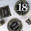 Одноразовая столовая посуда на день рождения 18 лет, блестящая бумажная тарелка, скатерть, праздничный декор 18 дней рождения zz5