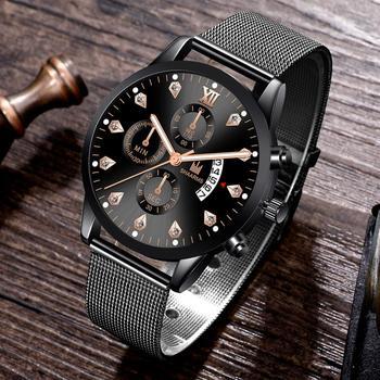 שעון רצועת רשת יוקרתי לגבר