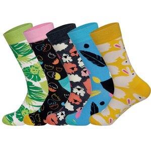 Image 3 - Lionzone 5 Paren/partij Merk Mannen Sokken 60 Kleuren 12 Selecteert Britse Stijl Streetwear Designer Gelukkig Sokken Grappig Met Geschenkdoos