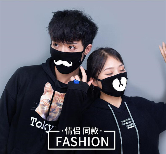 Luminous Funny Smile Expression Cotton Anti Dust Mouth Face Mask For Mouth Black Kpop Unisex Face Mouth Muffle Mask Fashion New 4