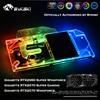 Bykski N-GV2060SWF-X מלא קוב GPU מים בלוק עבור GIGABYTE RTX 2070/2060 משחקי סופר Windforce OC 8G גרפיקה כרטיס Cooler