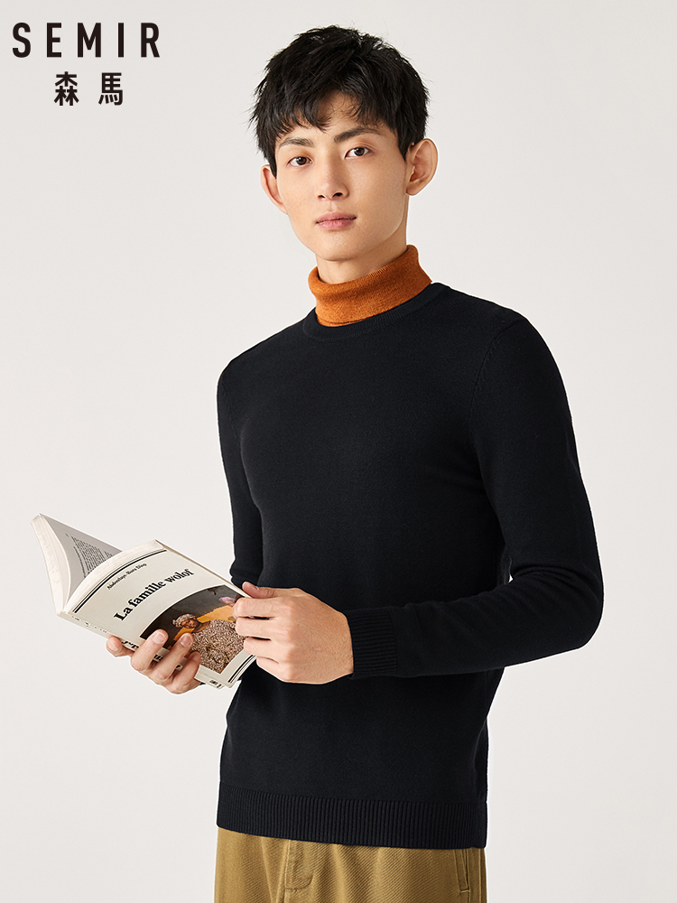 Semir Pullover Sweater Male Young Winter New Round Neck Korean Sweater Tide Slim Elastic Soft Sweater Men