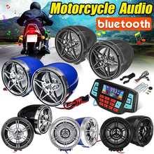 """3 """"bluetooth moto Studio Audio sistema Audio altoparlanti Radio FM lettore musicale MP3 Scooter ATV telecomando altoparlante di allarme"""
