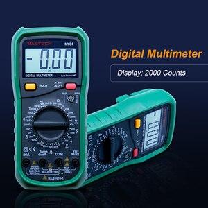 Image 3 - MASTECH MY64 디지털 멀티 미터 커패시턴스 온도 측정기 hFE 테스터 (AC/DC 전압 포함) 전류 저항 커패시턴스 테스트
