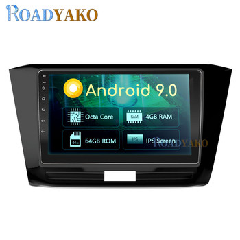 10.1'' Android Car Radio Video player For Volkswagen Passat 2016-2019 Stereo Car Frame Navigation GPS магнитола Autoradio 2 Din image