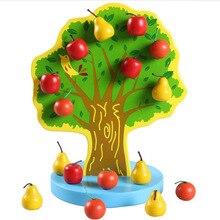 Детская развивающая игрушка, игровой домик, kuai nogo yuan Jf09, яблоня, деревянные игрушки 0,7