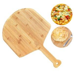 Wood Pizza Paddle Spatula Pizz