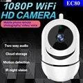EC80 HD мини Wi-Fi камера для сети видеонаблюдения 1080P ip-камера безопасности Интеллектуальная автоматическая отслеживающая Обнаружение движени...